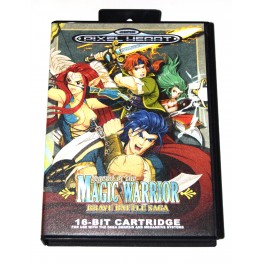 Juego Megadrive Legend of The Magic Warrior-Brave Battle Sage